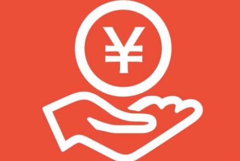 从银行贷款怎么降低利息?