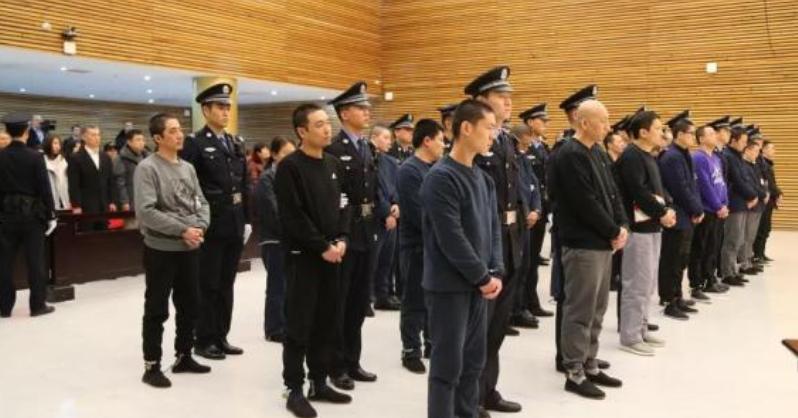 """北京特大""""套路贷""""系列案宣判:1人被判无期"""