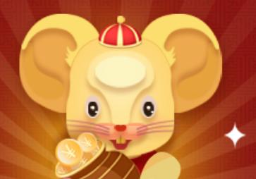 金鼠罐APP贷款怎么样?金鼠罐APP审核要多久?