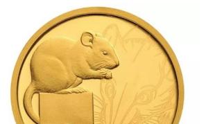 纪念币在哪个银行兑换?2020年鼠年纪念币兑换注意事项